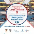 CAMPEONATO DE ESPAÑA DE LARGA DISTANCIA