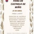 Feria 25 de abril
